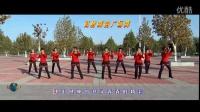 视频: 高唐舞韵广场舞  跳到北京(迈官屯)