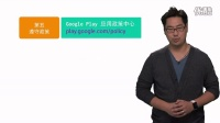 Introduction (Getting Started) (Google Play 开发者新手入门)