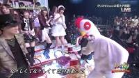 ゴールデンボンバー - 女々しくて @ 火曜曲! 2012.12.25