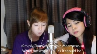 Blessed Be Your Name Cover by Jannina W