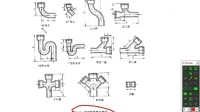 建筑给排水  给排水设计培训 建筑排水系统组成