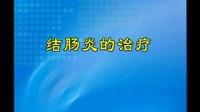 紫薇星多功能理疗仪ZWX-02GC使用指南