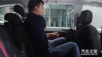 外观略显老气 广州车展解读福田萨瓦纳