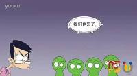 阿U有声漫画