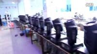 MVI_1348生产厂家直接生产商务QQ774254940