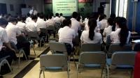 银行对公客户经理财务报表的解读与分析讲师刘方池授课视频