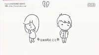爱的影像馆 小萌妹系列黑白单色版手绘漫画婚礼片头