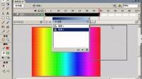 Flash入门教程 动画制作教程 网页设计教程 Flash教程免费下载1