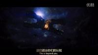 复仇者联盟3:无限战争-未公开概念预告片.高清重制版.中英字幕.HD-@MarvelUniverse