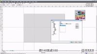 CorelDRAW 第03课信封、信纸设计(精品课程)cdr基础cdr入门
