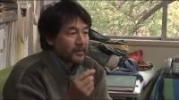 NHK纪录片无国籍 我的祖国在哪里 日本第三代华人陈天玺 教授 策划拍摄