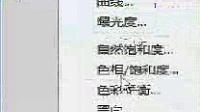 10月31日晚7点天山雪莲老师讲PS基础《水墨图滤镜制作艺术字》录像