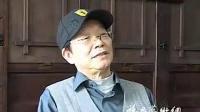 【赵梅阳艺术平台-国画百强榜】2014候选人-方增先-332-艺术人生