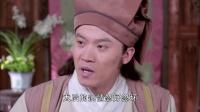 少林寺传奇藏经阁 17