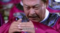 《少林寺传奇藏经阁》16集 高清