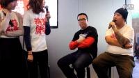 糖蒜广播10周年——糖蒜广播创始人面对面视频2