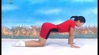 孕早期孕妇操(一)——跪立运动