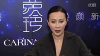 刘嘉玲再战商场,变女强人也不忘称赞老公 PPTV《娱乐快报》