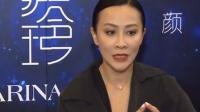 刘嘉玲自创护肤品牌,曝为林青霞庆生献歌 凤凰视频《娱乐大事件》