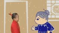 年的来历(木娃娃动漫)[标清版]
