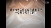 2014计应2班平面设计2组视频_baofeng