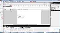 flash登录系统视频教程