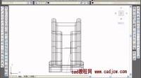 CAD2011中文版三维造型实例教程(98集)15