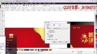 ps自学教程ps合成ps合成ps cs6 ps手绘视频 年历展板设计-0