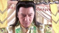 少林寺传奇藏经阁 23