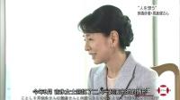 [诸神字幕组]141120[NHK纪录片][永远的高仓健]