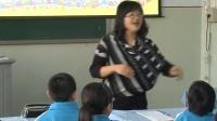 中学心理健康教育课-05走进沟通解密技巧