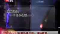 刘嘉玲谈王菲:请她看戏!12月办50大寿-东方卫视《新娱乐在线》