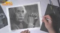 2014.11.26 精细写实人物素描 爱因斯坦(29)