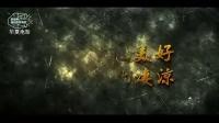 大话西游之大圣娶亲   预告片:悲情版 (中文字幕)