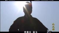 老梁故事汇 2014 朱元璋如何玩转权术 141125 朱元璋设局废除丞相制