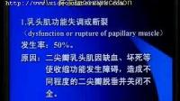 李芳祥全息汤研究所  西医内科学    心肌梗塞_《new》