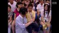 元旦节目创意刘谦魔术意念弯曲钥匙性感美女主持