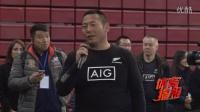 新西兰全黑橄榄球队中国行 做客中国农业大学