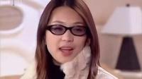 视频: 越南版《日正当中》136