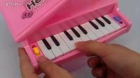 32247儿童电子琴 hello kitty电子琴 11键仿真小钢