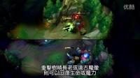 《英雄联盟》2015赛季中文前瞻