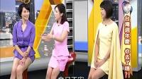 台灣網購族 雙11也拼了!