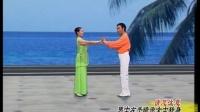 杨艺-规范交谊舞-伦巴之同心结