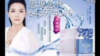 思埠集团所售产品大全,总代微信/Q:645974019。最好的护肤品批发货源