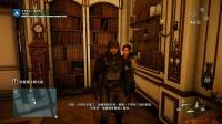 老戴《刺客信条 大革命》05 完美同步中文剧情流攻略解说[1080P]