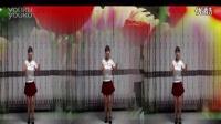 心雨广场舞--爱是辣舞