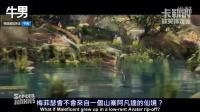 电影老实说:《黑魔女:沉睡魔咒》(中文字幕)