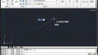 autocad入门教程cad基础教程视频2.2绘制多段线