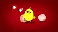 【洛天依】小鸡哔哔remix版、