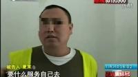 """男子开KTV组织""""小妹""""特殊服务:陪客人不许穿胸罩"""
